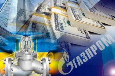 Киев хочет потребовать с «Газпрома» штраф в размере 3,2 млрд долларов