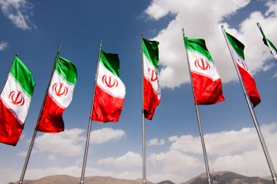 Вашингтон смягчил санкции в отношении Ирана