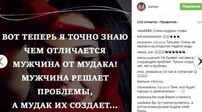 Татьяна Буланова рассталась с мужем