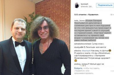 Валерий Леонтьев шокировал поклонников изуродованным пластикой лицом