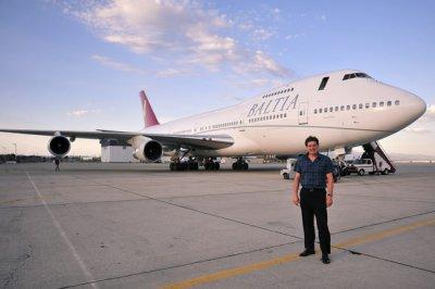 В США авиакомпания не выполнила ни одного рейса за 27 лет