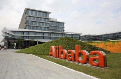 Alibaba Group за семь минут продала товаров на $1,5 млрд