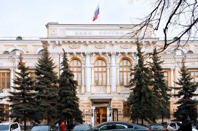 Центробанк РФ опроверг информацию о краже хакерами 2 млрд рублей с корсчетов