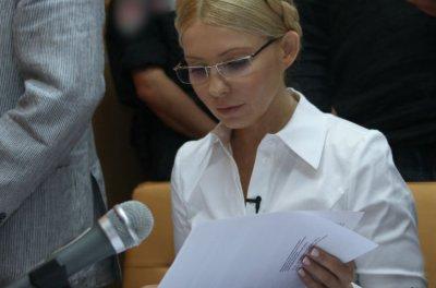 Тимошенко уверена, что Украине не нужен президент