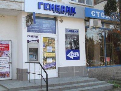 Генбанк Крыма отключает банкоматы из-за угрозы кибератаки