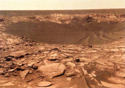 Учёные: На Марсе несколько раз было глобальное потепление
