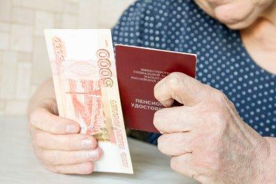 Льготы пенсионерам в санатории башкирии
