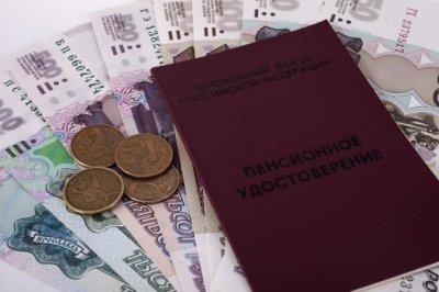 Таблица пенсий в алтайском крае