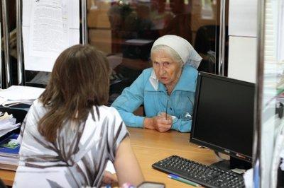 Кбк пфр накопительная часть трудовой пенсии