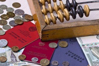 Каков порядок назначения и выплаты пенсий