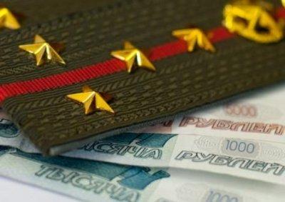 Досрочное назначение трудовых пенсий по старости отдельным категориям граждан