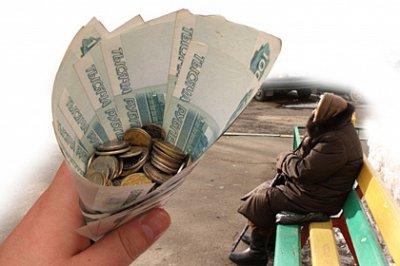 Денежная выплата пенсионерам пенсионный фонд