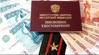 Льготы пенсионерам по уплате транспортного налога ст 356 нк рф