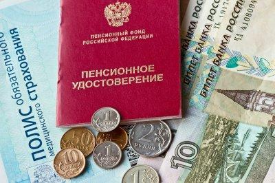 Будут ли платить пенсии работающим пенсионерам мвд