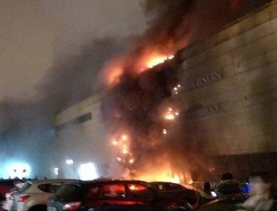 На юго-западе Москвы горит торговый центр «РИО»  фото » Информинг ... bd47b4a8aa8