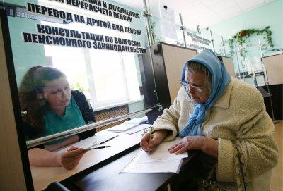 Расчет пенсии в украине в 2009