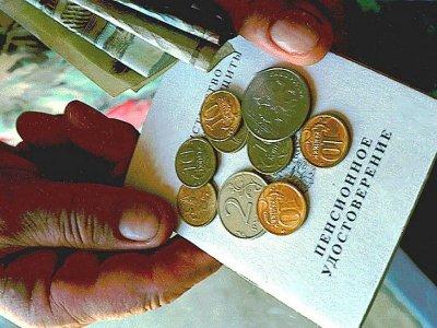 Дополнительный тариф на финансирование страховой части пенсии