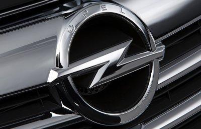 Opel опубликовал первые снимки нового кроссовера Crossland X
