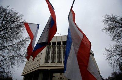 Какой сегодня праздник: 20 января - День Республики Крым