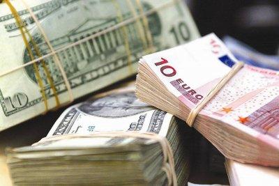Курс доллара на сегодня, 20 января 2017: официальный курс ЦБ РФ