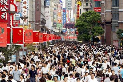 Население Китая выросло до 1,382 миллиарда человек в 2016 году