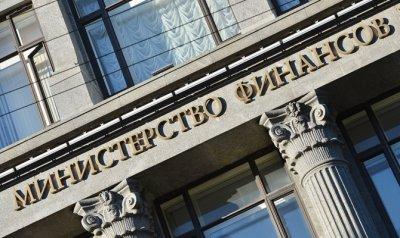 Минфин с 1 февраля начнет валютные операции на внутреннем рынке