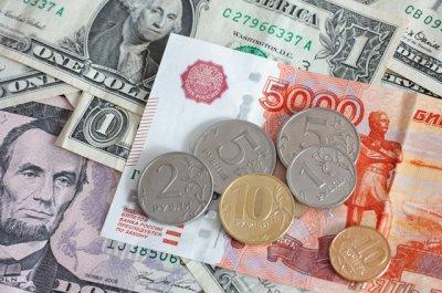 Официальный курс доллара цб рф eur uah forex