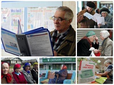 Инвалидная пенсия 2 гр