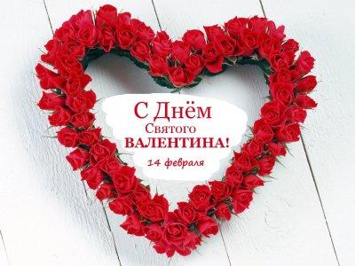 На украинском языке поздравление брата с 502