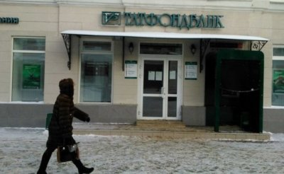 Новости гибдд усть-куломского района