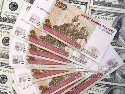 Курс доллара на сегодня, 24 февраля 2017: официальный курс ЦБ РФ