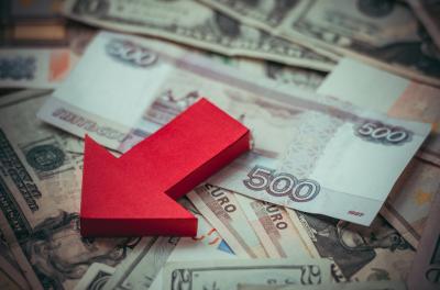 Девальвация рубля в 2017 году в России: чего ждать, прогноз