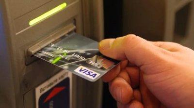 Visa разрешила банкам брать комиссии за снятие наличных в банкоматах