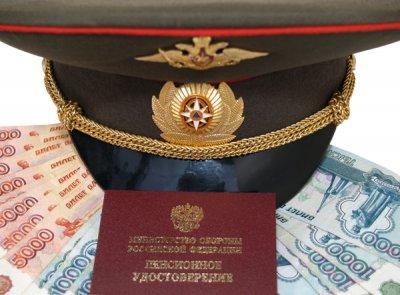 Когда выходят на пенсию в узбекистане в 2016 году последние новости