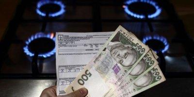 1 апреля в Украине стоимость газа для населения вновь повышается