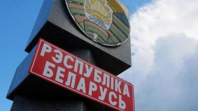 Белоруссия направила ноту протеста Литве из-за нарушения госграницы