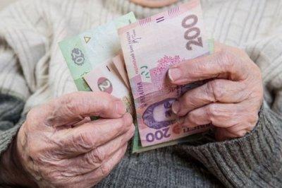 Заявление о назначении пенсии россии