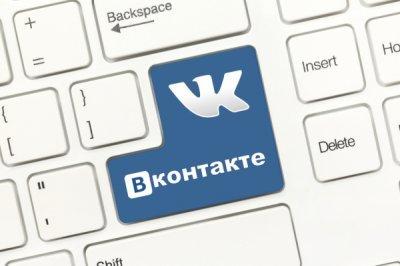 «Выпускной-2017» в «ВКонтакте» смотрели более 3 млн человек