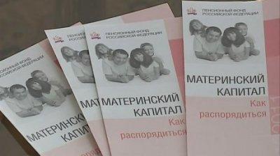 Голодец озвучила сроки принятия решения по программе маткапитала