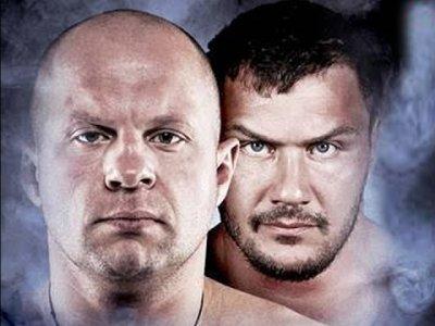 Емельяненко - Митрион: прямая трансляция боя Bellator, смотреть онлайн