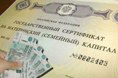 Новости аварии сургутский район