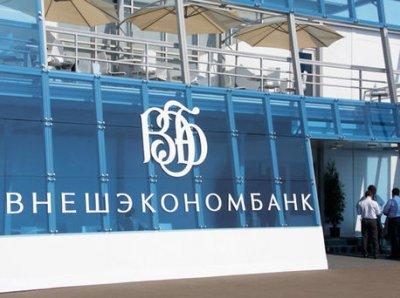 СМИ: Сотрудники ВЭБа получат премию в 1,139 млрд рублей