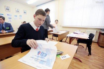 Результаты ЕГЭ 2017 по русскому языку на официальном сайте: как узнать результаты