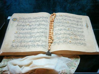 Какой сегодня праздник: 25 июня 2017 - праздник разговения - Ураза Байрам (Ид аль-фитр, Рамадан Байрам)