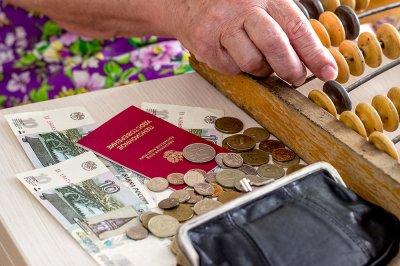 График выплаты пенсий в июле сбербанк