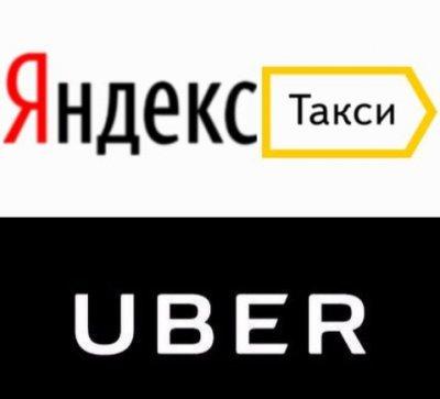 Акции «Яндекса» после сделки с Uber вышли на исторический максимум