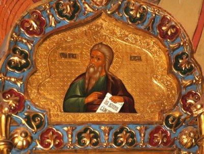 православный праздник сенодня