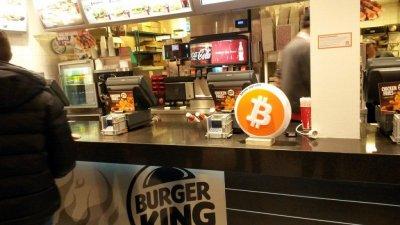 Burger King выпустил собственную криптовалюту
