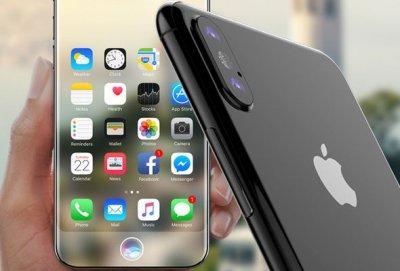 Компания Apple подтвердила дату презентации iPhone 8