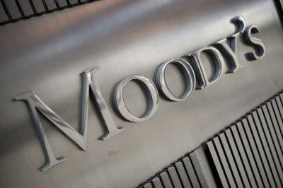 Moody's понизило суверенный рейтинг Великобритании на фоне Brexit